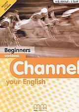 CHANNEL YOUR ENGLISH BEGINNERS WKBK (+CD-ROM)