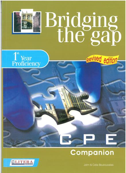 BRIDGING GAP 1 CPE COMPANION