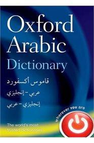 OXFORD ARABIC DICTIONARY (+ONLINE)