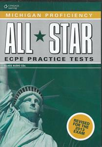 * ALL STAR ECPE PRACTICE TESTS CDs