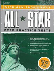 * ALL STAR ECPE PRACTICE TESTS (+GLOSSARY)