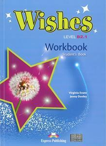 WISHES B2.1 WKBK REVISED 2015