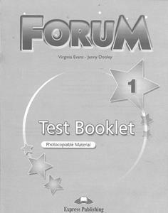 FORUM 1 TEST REVISED 2014