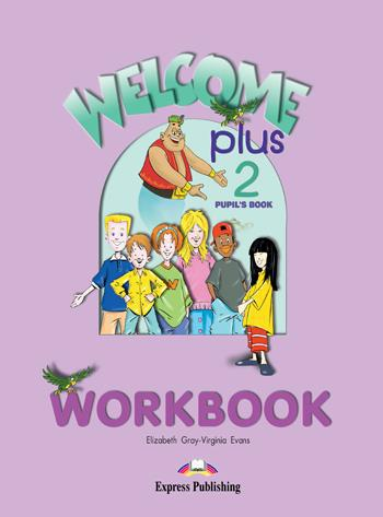 WELCOME PLUS 2 WKBK