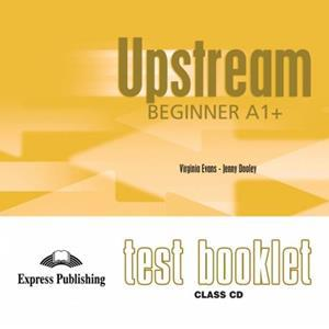 UPSTREAM BEGINNER TEST CD