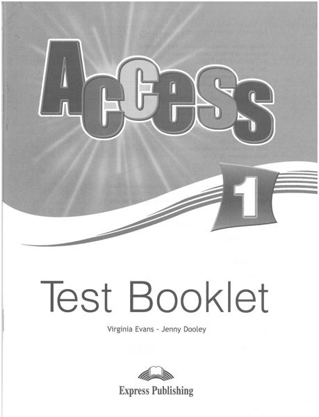 ACCESS 1 TEST