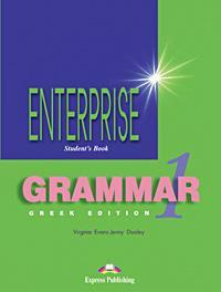 ENTERPRISE 1 BEGINNER GRAMMAR GREEK