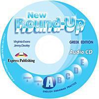 NEW ROUND UP A CD