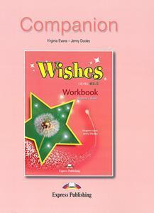 WISHES B2.2 WKBK COMPANION REVISED 2015