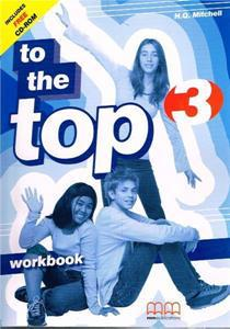 TO THE TOP 3 WKBK (+CD-ROM)