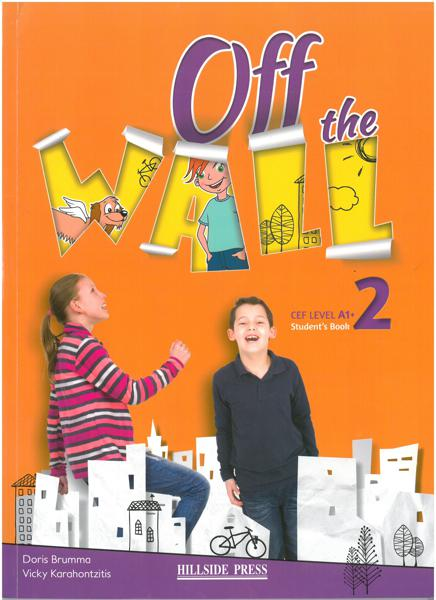 OFF THE WALL 2 ST/BK