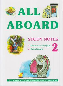 ALL ABOARD 2 STUDY NOTES