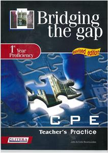 BRIDGING GAP 1 CPE PRACTICE TESTS TCHR'S REVISED