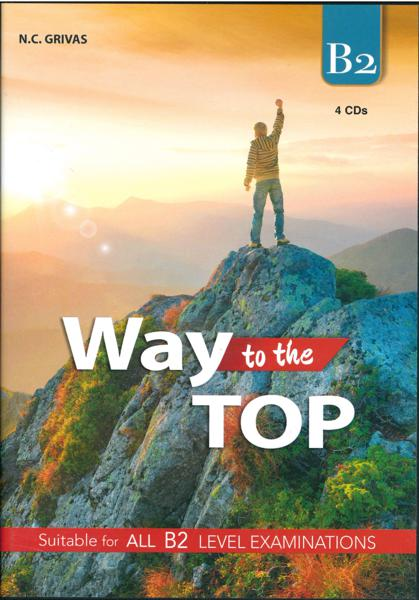 WAY TO THE TOP B2 CD