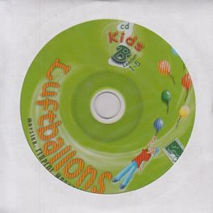 LUFTBALLONS KIDS B CD1 (ΚΕΦΑΛΑΙΑ 1-5)