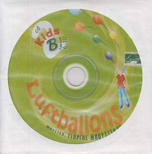 LUFTBALLONS KIDS B CD2 (ΚΕΦΑΛΑΙΑ 6-10)