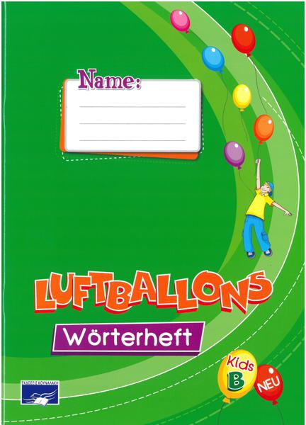 LUFTBALLONS KIDS B WORTERHEFT (ΛΕΞΙΛΟΓΙΟ)