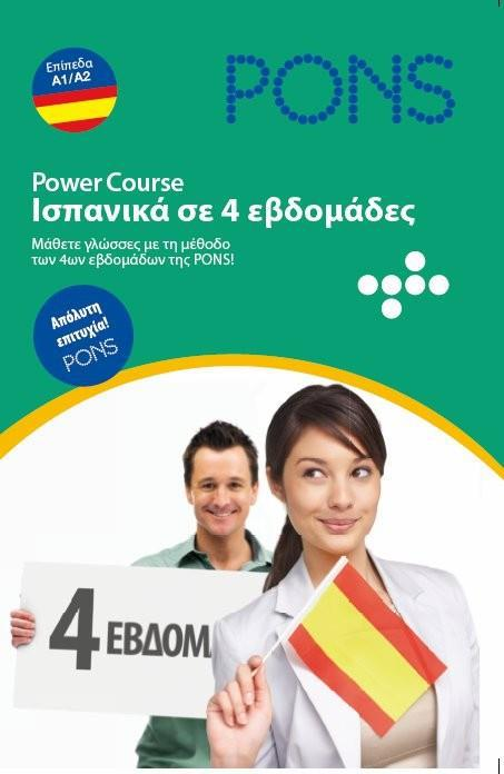PONS POWER COURSE SPANISH (+CD)