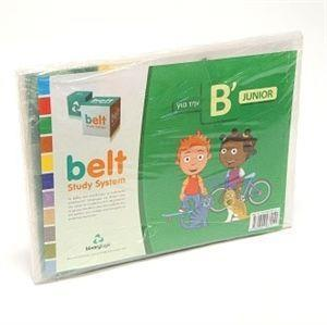 BELT STUDY SYSTEM B JUNIOR