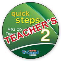 QUICK STEPS 2 TCHR'S MP3