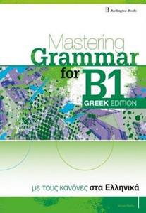 MASTERING GRAMMAR FOR B1 EXAMS GREEK EDITION ST/BK