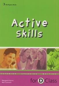 ACTIVE SKILLS FOR D CLASS ST/BK